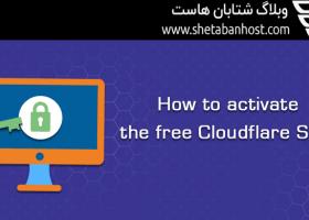 چگونه SSL را در Cloudflare فعال کنیم