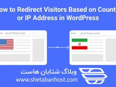 IP2Location Redirect