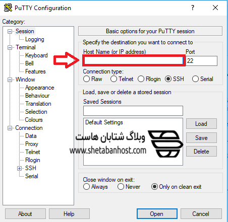 اتصال به سرور مجازی لینوکس