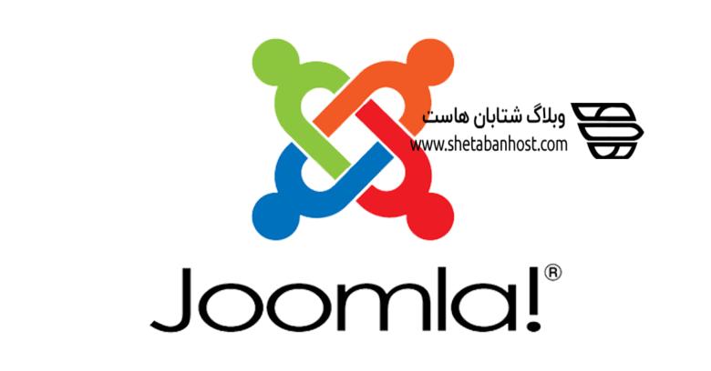 تفاوت (WordPress ، Joomla)