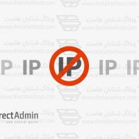 غیر فعال کردن فایل XML-RPC وردپرس