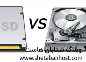 چرا از هاست SSD استفاده کنیم