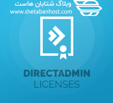 Set the license in the direct addmin