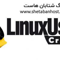 تغییر رمز عبور دایرکت ادمین از طریق SSH