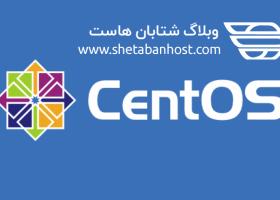حذف اکانت لینوکس  CentOS 7
