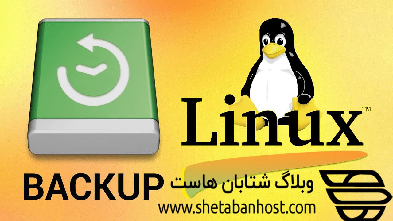 Backup and Restore Database via SSh