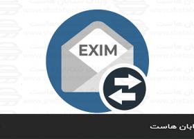 تنظیم سرور سی پنل برای ارسال ایمیل ها از طریق سرور دیگر