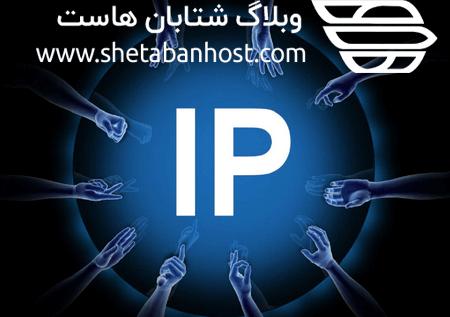 تغییر IP سایت از طریق WHM