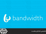 Change bandwidth through WHM