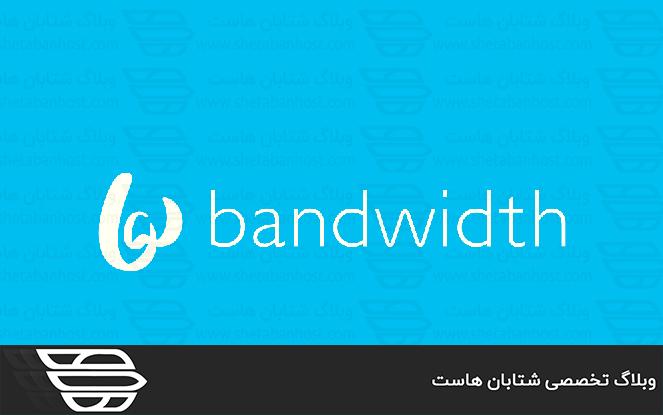 تغییر پهنای باند از طریق WHM
