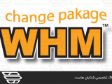 Change the Host Packages in the WHM Pane