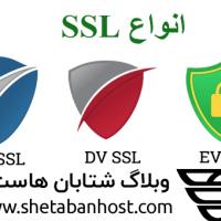 بررسی اطلاعات CPU از طریق SSH