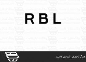 فعال سازی RBL در WHM