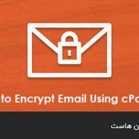 نحوه بک آپ گیری از ایمیل ها از طریق JetBackup