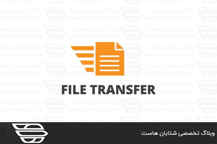 انتقال فایل از طریق ریموت دسکتاپ