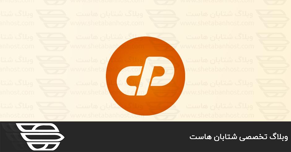 Installing cPanel on Iran servers