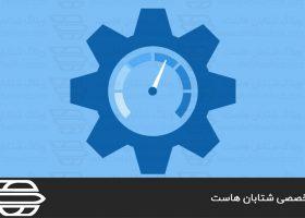تعمیر و بهینه سازی دیتابیس از طریق phpmyadmin و وردپرس