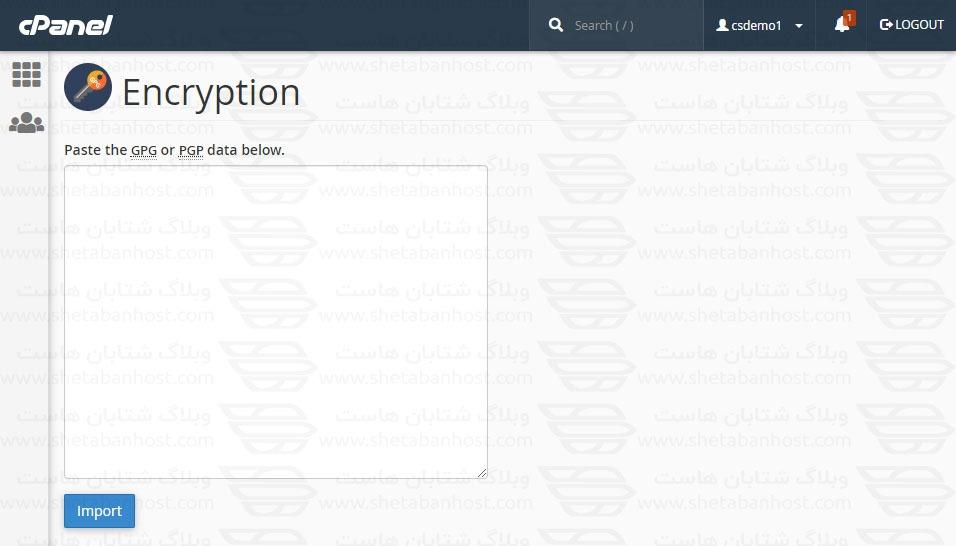 چگونه با استفاده از cPanel ایمیل را رمزگذاری کنیم؟