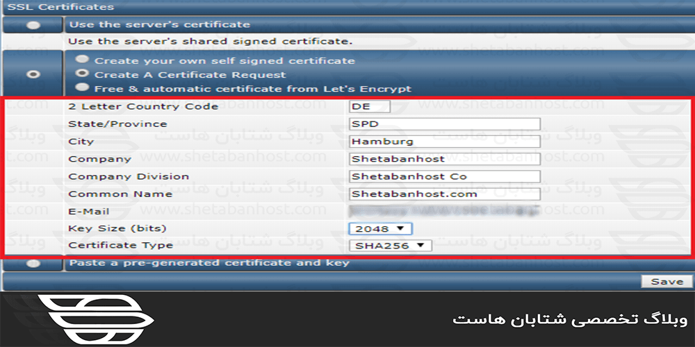 Produce CSR in the Direct Admin