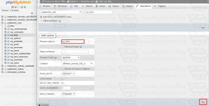 نحوه تغییر نام یک table را در phpMyAdmin