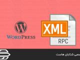 غیر فعال کردن فایل وردپرس XML-RPC را با استفاده از cPanel