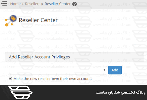 Upgrade a User to a Reseller