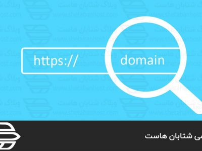 تغییر DNS دامنه
