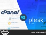 plesk or cpanel