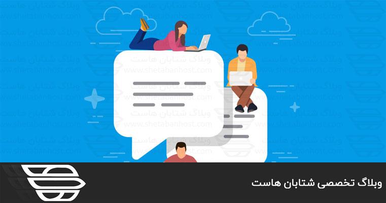 مدیریت کامنت ها در وردپرس