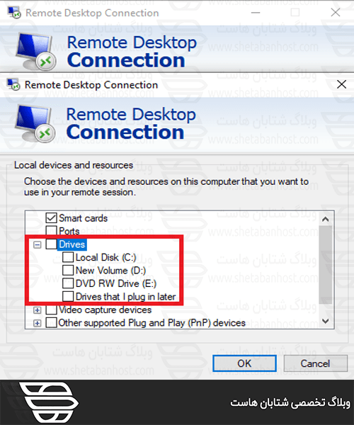 file transfer via remote desktop