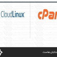 تغییر IP ارسال ایمیل در cpanel