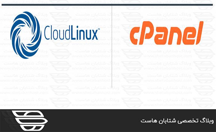 آموزش نصب cPanel و Cloudlinux