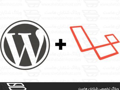 wordpress or laravel