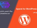 افزونه Aparat for WordPress در وردپرس