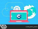 C++ چیست؟