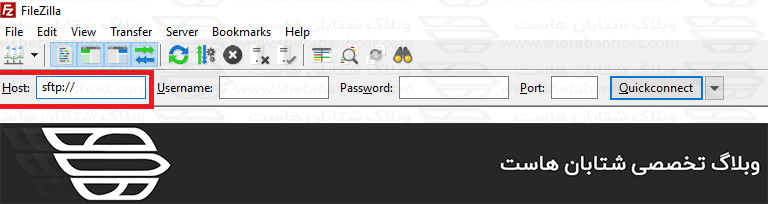 اتصال به SFTP از طریق FileZilla