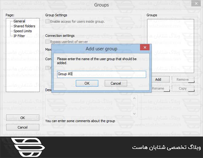 ایجاد یوزر جدید در FileZilla