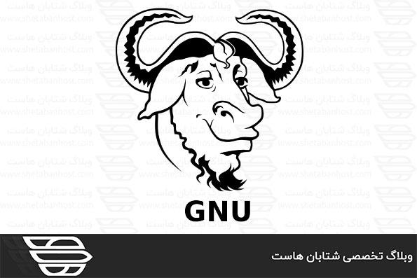 گنو لینوکس چیست؟