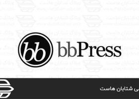 افزونه bbPress برای وردپرس