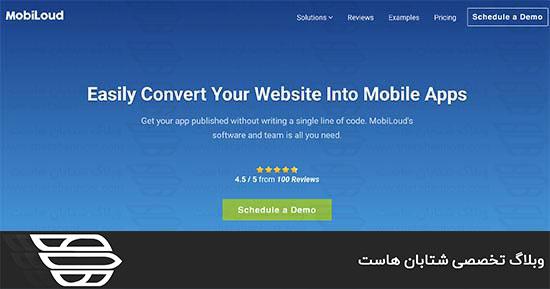 بهترین افزونه ها برای تبدیل سایت وردپرس به یک برنامه موبایل