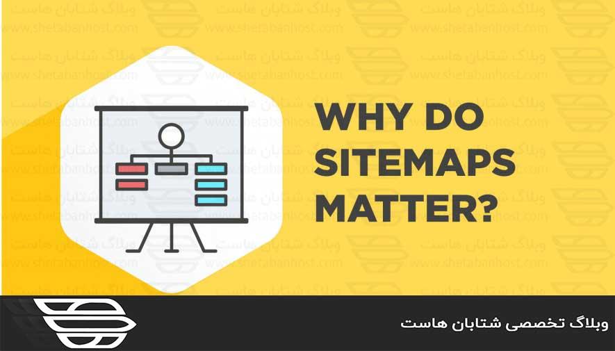 نقشه سایت یا XML Sitemap چیست؟