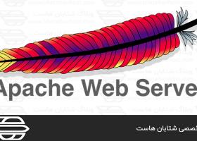 کاربرد Apache Status در WHM