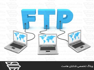 کاربرد FTP Server Configuration در WHM
