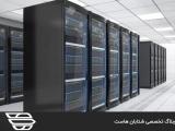 کاربرد Server Information در WHM