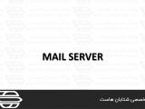 کاربرد Mailserver Configuration در WHM