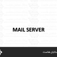 کاربرد Manage Service SSL Certificates در WHM