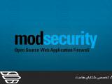 کاربرد ModSecurity Configuration در WHM