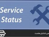 کاربرد Service Status در WHM