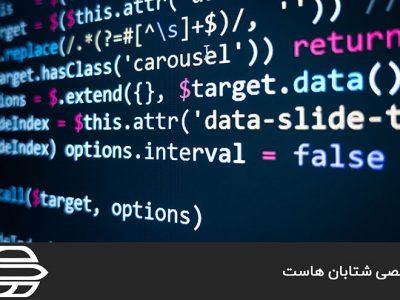 دستور حذف همه فایل های error_log در سرور cPanel