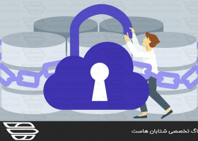 نحوه پیکربندی Configure Security Policies در WHM